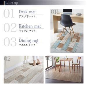 キッチンマット 80×180cm   メインカラー:サックスブルー  拭ける・はっ水 古木風マット felmate フェルメート