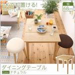 【単品】テーブル  テーブルカラー:ナチュラル  1Kでも置ける横幅68cmコンパクトダイニングセット idea イデア の画像