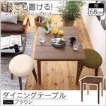 【単品】テーブル  テーブルカラー:ブラウン  テーブルカラー:ブラウン  1Kでも置ける横幅68cmコンパクトダイニングセット idea イデア の画像