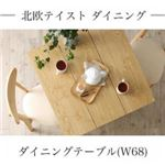 【単品】テーブル 幅68cm テーブルカラー:ナチュラル  テーブルカラー:ナチュラル  北欧テイスト ダイニング Lucks ルクス の画像