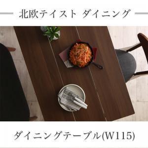 【単品】テーブル 幅115cm テーブルカラー:ブラウン  テーブルカラー:ブラウン  北欧テイスト ダイニング Lucks ルクス - 拡大画像
