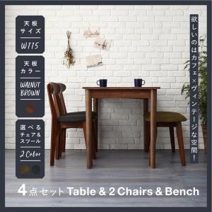 ダイニングセット 4点セット(テーブル+チェア2脚+ベンチ1脚)幅115cm テーブルカラー:ブラウン  チェアカラー:グリーン2脚 ベンチカラー:ダークグレー カフェ ヴィンテージ ダイニング Mumford マムフォード
