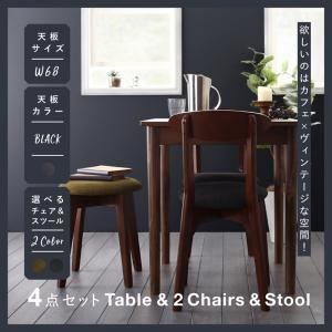 ダイニングセット 4点セット(テーブル+チェア2脚+スツール1脚)幅68cm テーブルカラー:ブラック×ブラウン  チェアカラー:グリーン2脚 スツールカラー:グリーン1脚 カフェ ヴィンテージ ダイニング Mumford マムフォード