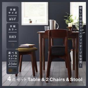 ダイニングセット 4点セット(テーブル+チェア2脚+スツール1脚)幅68cm テーブルカラー:ブラック×ブラウン  チェアカラー:ダークグレー1脚+グリーン1脚 スツールカラー:グリーン1脚 カフェ ヴィンテージ ダイニング Mumford マムフォード