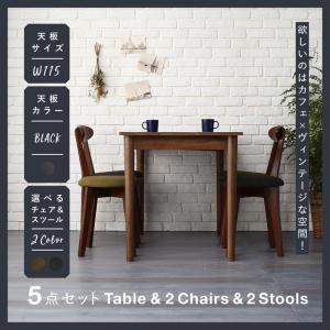 ダイニングセット 5点セット(テーブル+チェア2脚+スツール2脚)幅115cm テーブルカラー:ブラック×ブラウン  チェアカラー:グリーン2脚 スツールカラー:ダークグレー1脚+グリーン1脚 カフェ ヴィンテージ ダイニング Mumford マムフォード