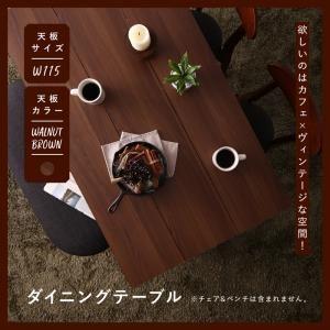 【単品】テーブル 幅115cm テーブルカラー:ブラウン  テーブルカラー:ブラウン  カフェ ヴィンテージ ダイニング Mumford マムフォード