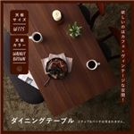【単品】テーブル 幅115cm テーブルカラー:ブラウン  テーブルカラー:ブラウン  カフェ ヴィンテージ ダイニング Mumford マムフォード の画像