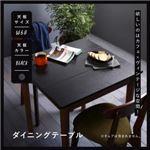【単品】テーブル 幅68cm テーブルカラー:ブラック×ブラウン  テーブルカラー:ブラック×ブラウン  カフェ ヴィンテージ ダイニング Mumford マムフォード の画像