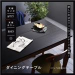 【単品】テーブル 幅115cm テーブルカラー:ブラック×ブラウン  テーブルカラー:ブラック×ブラウン  カフェ ヴィンテージ ダイニング Mumford マムフォード の画像