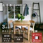 ダイニングセット 3点セット(テーブル+チェア2脚)幅68cm テーブルカラー:ナチュラル  チェアカラー:アイボリー1脚+ブラウン1脚  スクエアサイズのコンパクトダイニングテーブルセット FAIRBANX フェアバンクス の画像