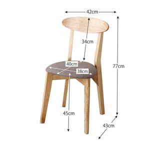 【テーブルなし】 チェア1脚 座面カラー:ブラ...の紹介画像3