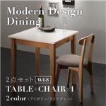 ダイニングセット 2点セット(テーブル+チェア1脚) 幅68cm テーブルカラー:ホワイト×ナチュラル  チェアカラー:アイボリー1脚  モダンデザイン ダイニング Worth ワース の画像