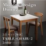 ダイニングセット 3点セット(テーブル+チェア2脚)幅68cm テーブルカラー:ホワイト×ナチュラル  チェアカラー:アイボリー2脚  モダンデザイン ダイニング Worth ワース