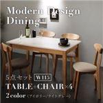 ダイニングセット 5点セット(テーブル+チェア4脚)幅115cm テーブルカラー:ホワイト×ナチュラル  チェアカラー:アイボリー4脚  モダンデザイン ダイニング Worth ワース の画像