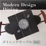 【単品】テーブル 幅68cm テーブルカラー:ブラック×ウォールナット  テーブルカラー:ブラック×ウォールナット  モダンデザイン ダイニング Worth ワース の画像