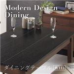 【単品】テーブル 幅115cm テーブルカラー:ブラック×ウォールナット  テーブルカラー:ブラック×ウォールナット  モダンデザイン ダイニング Worth ワース の画像