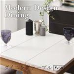 【単品】テーブル 幅68cm テーブルカラー:ホワイト×ナチュラル  テーブルカラー:ホワイト×ナチュラル  モダンデザイン ダイニング Worth ワース の画像