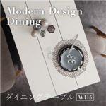 【単品】テーブル 幅115cm テーブルカラー:ホワイト×ナチュラル  テーブルカラー:ホワイト×ナチュラル  モダンデザイン ダイニング Worth ワース の画像