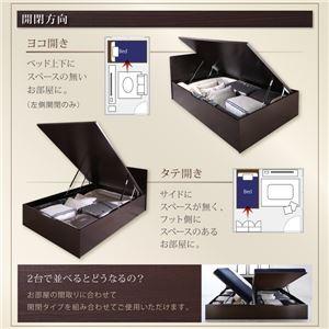 収納ベッド シングル 縦開き 深さラージ 【フ...の紹介画像2
