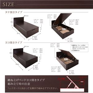 収納ベッド シングル 縦開き 深さラージ 【フ...の紹介画像5