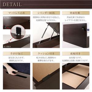 収納ベッド シングル 縦開き 深さグランド 【...の紹介画像4
