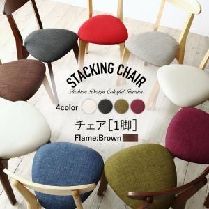 【テーブルなし】 チェア  脚:ブラウン  座面カラー:アイボリー  豊富なバリエーションから選べる スタッキング機能付き チェア Milky ミルキー