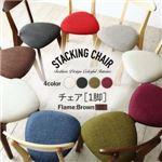 【テーブルなし】 チェア  脚:ブラウン  座面カラー:アイボリー  豊富なバリエーションから選べる スタッキング機能付き チェア Milky ミルキー の画像