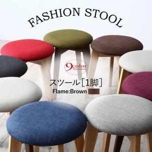 スツール 1人掛け 脚:ブラウン  座面カラー:アイボリー  豊富なバリエーションから選べる スツール Milky ミルキー