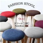 スツール 1人掛け 脚:ブラウン  座面カラー:パープル  豊富なバリエーションから選べる スツール Milky ミルキー の画像
