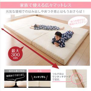 マットレス ワイドK200 厚さ12cm  カラー:アイボリー  豊富な6サイズ展開 厚さが選べる 寝心地も満足なひろびろファミリーマットレス