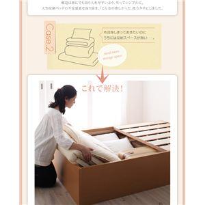 【組立設置費込】 すのこベッド シングル 深さラージ 【フレームのみ】 フレームカラー:ナチュラル 大容量収納庫付きすのこベッド HBレス O・S・V オーエスブイ