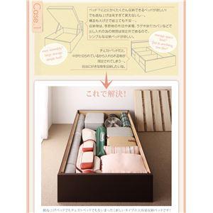 すのこベッド シングル 深さラージ 【フレームのみ】 フレームカラー:ダークブラウン お客様組立 大容量収納庫付きすのこベッド HBレス O・S・V オーエスブイ