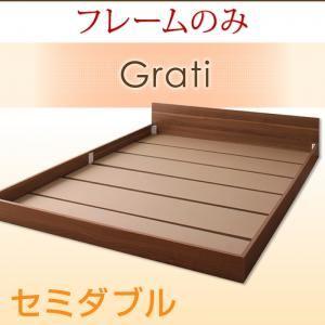 ずっと使える・将来分割出来る・シンプルデザイン大型フロアベッド Grati グラティー