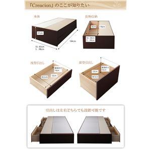 【組立設置費込】 収納ベッド セミシングル ショート丈 【フレームのみ】 フレームカラー:ナチュラル 日本製 ヘッドレス大容量コンパクトチェストベッド Creacion クリージョン