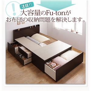 【組立設置費込】 収納ベッド シングル 【フレームのみ】 フレームカラー:ダークブラウン 日本製 棚・コンセント付き大容量すのこチェストベッド Salvato サルバト