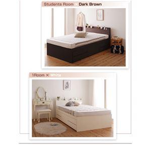 収納ベッド シングル 【フレームのみ】 フレームカラー:ホワイト お客様組立 日本製 棚・コンセント付き大容量すのこチェストベッド Salvato サルバト