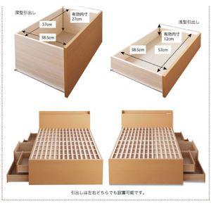収納ベッド セミダブル 【フレームのみ】 フレームカラー:ナチュラル お客様組立 日本製 棚・コンセント付き大容量すのこチェストベッド Salvato サルバト
