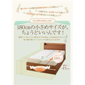 収納ベッド シングル 【フレームのみ】 フレームカラー:ウォルナットブラウン ショート丈 棚・コンセント付き収納ベッド Caterina カテリーナ