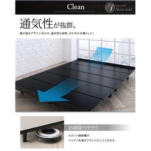 専用別売品(脚) 木脚タイプ 脚5cm カラー:ブラック デザインボードベッド Stone hold ストーンホルド