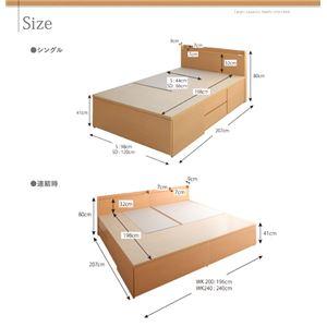 収納ベッド ワイドK200 B+Bタイプ 【フレームのみ】 フレームカラー:ダークブラウン お客様組立 大容量収納ファミリーチェストベッド TRACT トラクト