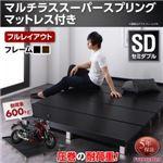 すのこベッド セミダブル フルレイアウト フレーム幅120cm 【マルチラススーパースプリングマットレス付】 フレームカラー:ブラック 頑丈デザインすのこベッド T-BOARD ティーボード