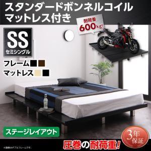 すのこベッド セミシングル ステージレイアウト フレーム幅100cm 【スタンダードボンネルコイルマットレス付】 フレームカラー:ブラック マットレスカラー:ブラック 頑丈デザインすのこベッド T-BOARD ティーボード