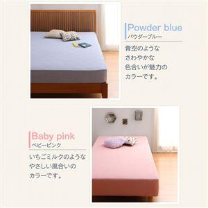 【単品】シーツ ダブル  メインカラー:ベビーピンク セミシングルからワイドキングサイズまで対応 のびのびフィットシーツ タオル地タイプ