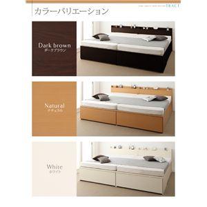 【組立設置費込】 収納ベッド ワイドK240(SD×2) A+Aタイプ 【薄型スタンダードボンネルコイルマットレス付】 フレームカラー:ホワイト 大容量収納ファミリーチェストベッド TRACT トラクト