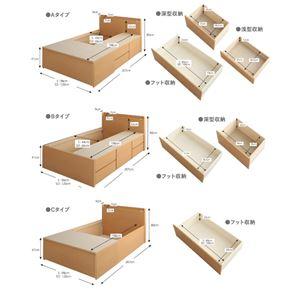 【組立設置費込】 収納ベッド ワイドK240(SD×2) A+Cタイプ 【薄型スタンダードポケットコイルマットレス付】 フレームカラー:ナチュラル 大容量収納ファミリーチェストベッド TRACT トラクト