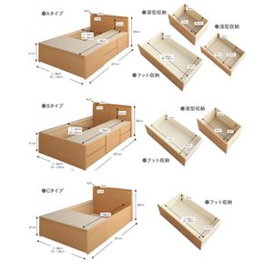 【組立設置費込】 収納ベッド ワイドK240(SD×2) C+Cタイプ 【薄型プレミアムポケットコイルマットレス付】 フレームカラー:ナチュラル 大容量収納ファミリーチェストベッド TRACT トラクト