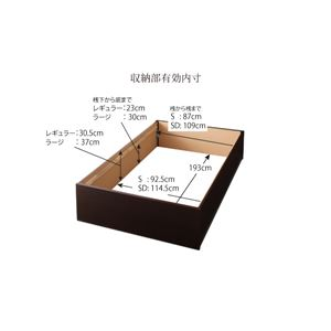 【組立設置費込】 すのこベッド セミダブル 深さレギュラー 【薄型スタンダードボンネルコイルマットレス付】 フレームカラー:ダークブラウン 大容量収納庫付きすのこベッド HBレス O・S・V オーエスブイ