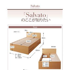 お客様組立 収納ベッド シングル   【薄型スタンダードポケットコイルマットレス付】 フレームカラー:ホワイト  日本製 棚・コンセント付き大容量すのこチェストベッド Salvato サルバト