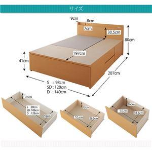 お客様組立 収納ベッド シングル   【薄型スタンダードポケットコイルマットレス付】 フレームカラー:ダークブラウン  布団が収納できるチェストベッド Fu-ton ふーとん