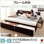 【組立設置費込】収納ベッドB+Bタイプ ワイドK200【フレームのみ】フレームカラー:ホワイト鍵・ガード付き大容量収納ファミリーチェストベッド TRACT トラクト